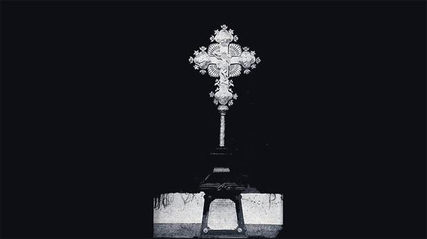 Поибренският кръст