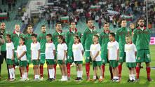 България, национален отбор