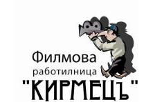 Братя Кирмец