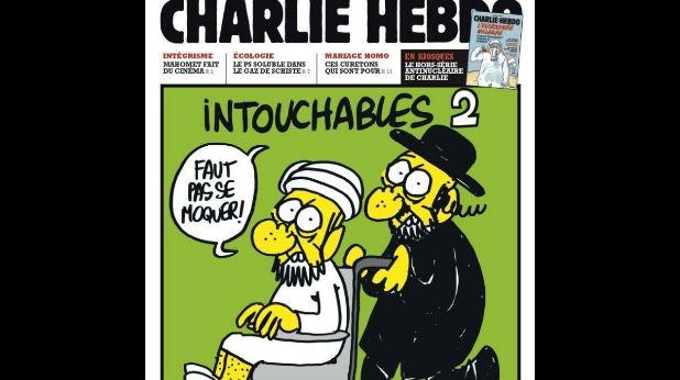ислям карикатура