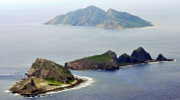 Островите сенкаку