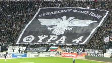 ПАОК, агитка, двуглав орел, българско знаме