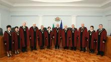конституционен съд 221