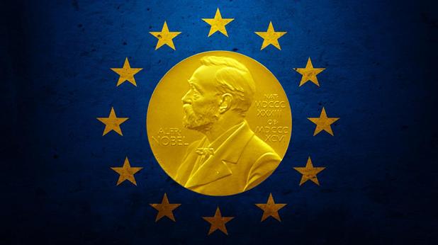 Нобелова награда за ЕС