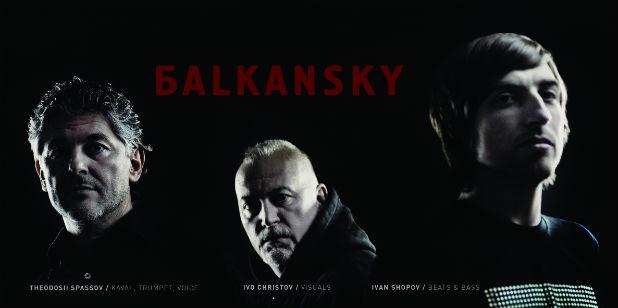 БALKANSKY