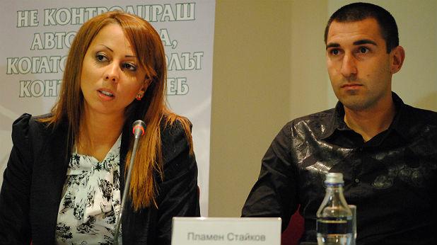 Мануела Костадинова и Пламен Стайков