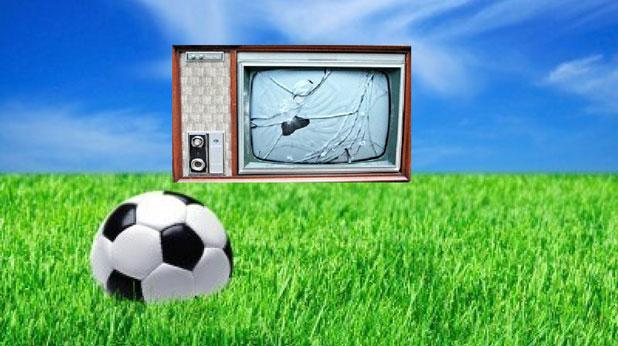 игрище, топка, счупен телевизор