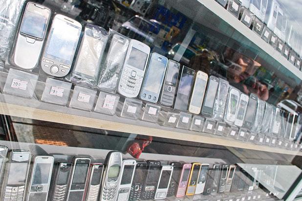 GSM магазин
