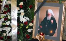 Патриарх Максим