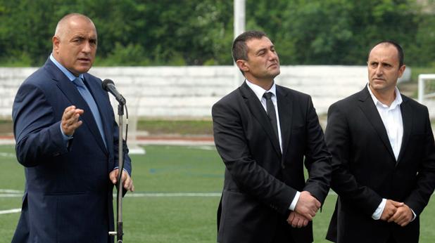 Бойко Борисов и Свилен Нейков