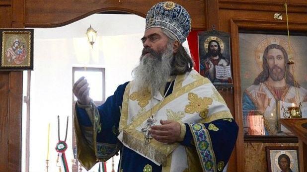 Митрополит Кирил