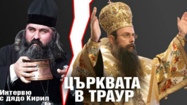Колаж - Кирил и Николай