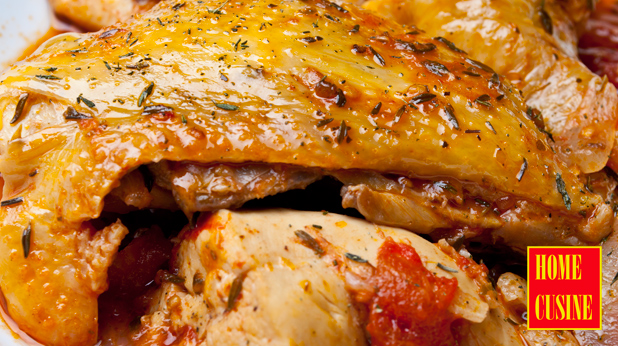 пиле с домати и лук