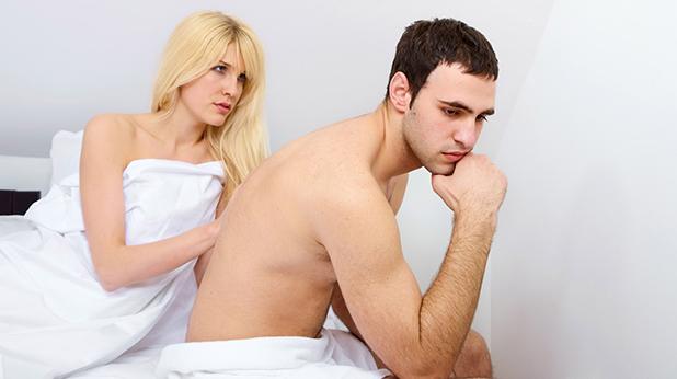Меж и жена
