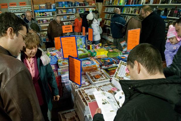 Панаир на книгата 2012