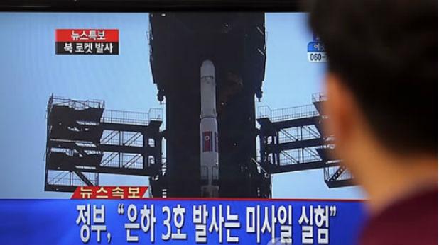 ракета Инха-3