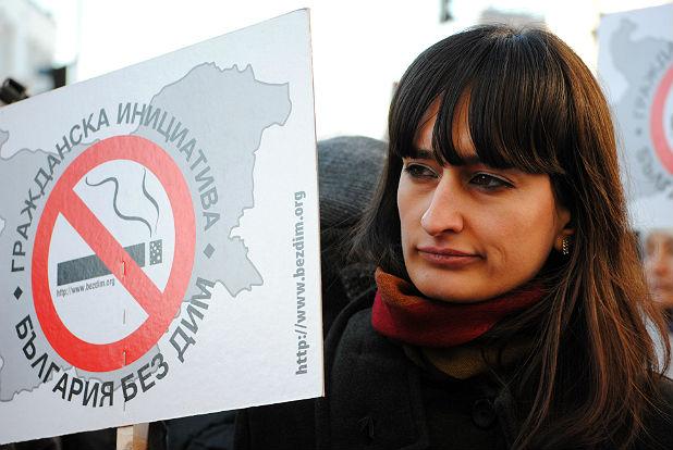 антицигарен протест
