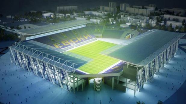 левски нов стадион