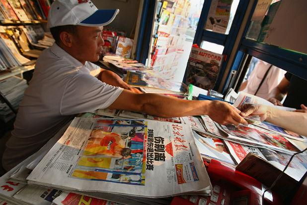 китайски вестници
