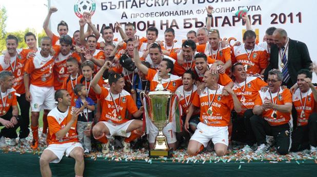 литекс шампион 2011