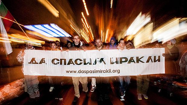 протест иракли
