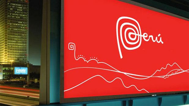 перу лого