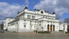 парламент 221