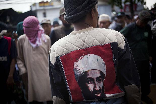 Осама бин Ладен