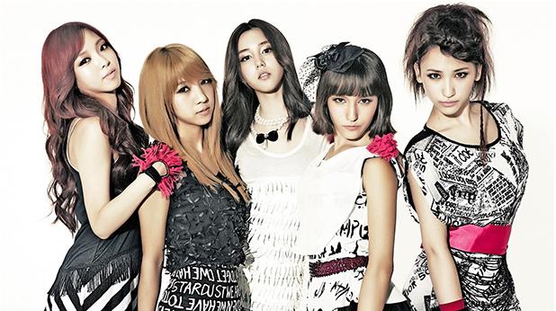 Корейски момичетата