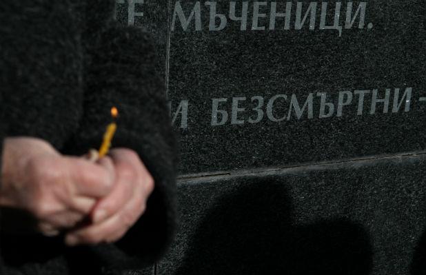 Жертви на комунизма