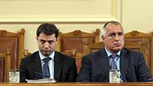 Делян Добрев и Бойко Борисов