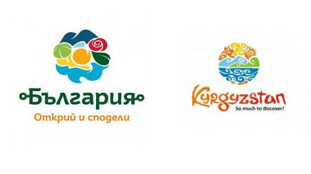 Лого Киргизстан