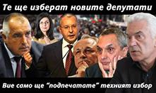 fakti.bg