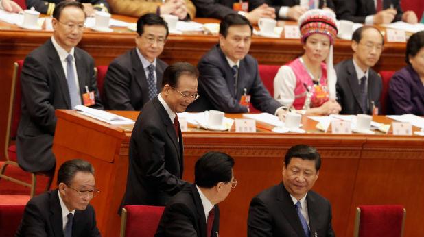 Китайска комунистическа партия