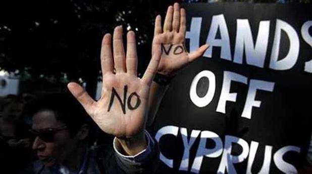 Кипър, протести