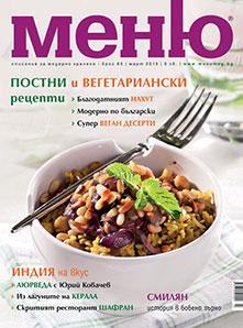 menu 65