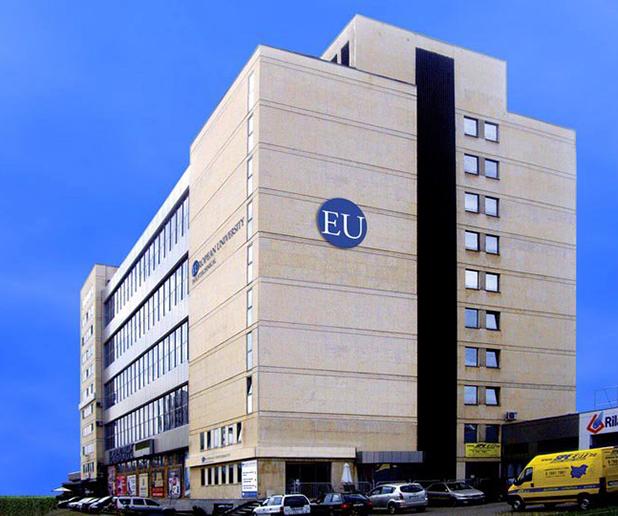 Пернишки университет