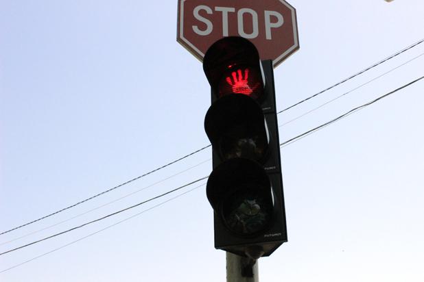 зелени светофари