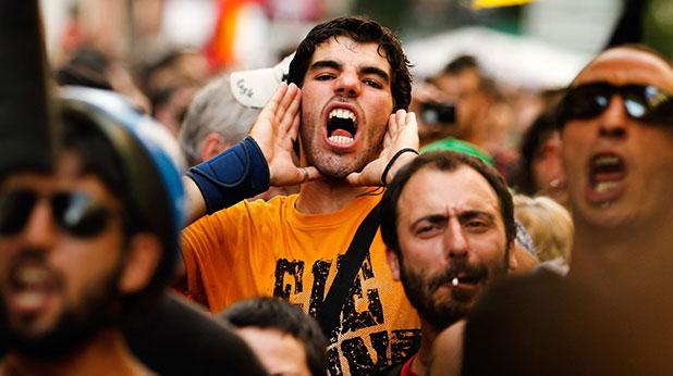 Испания, generation self,