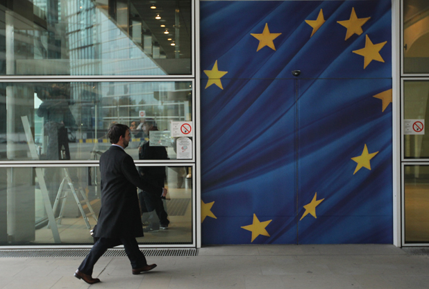 европейски съюз
