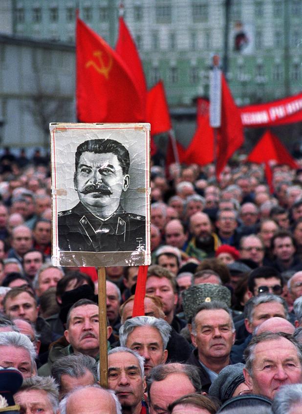 комунизъм