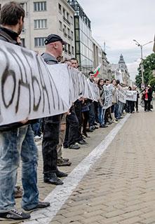 протести юни 2013
