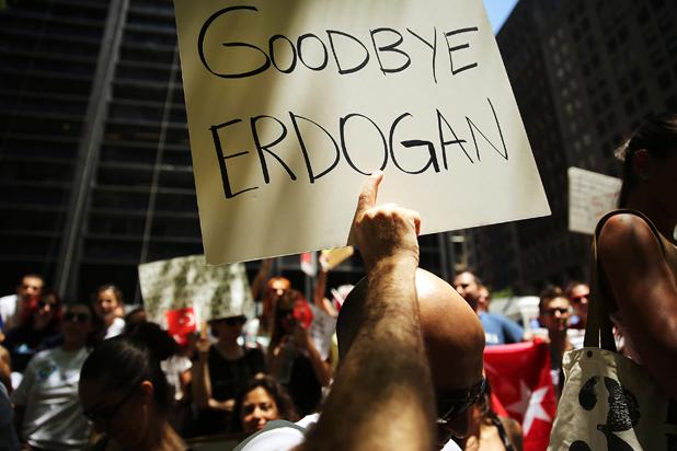 протести в турция