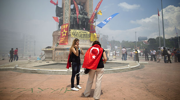 Турция Тексим