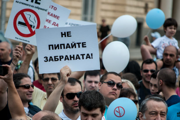 протест срещу дима