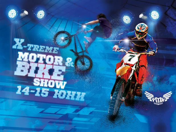 Xtreme Freestyle Motocross show 2013