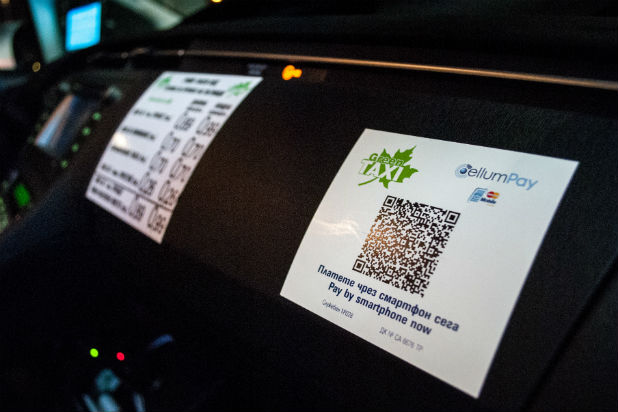 cellumpay в green taxi