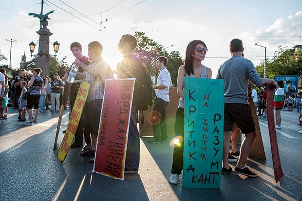 протест, 16 юни