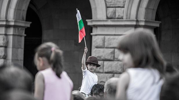 16 юни, протест