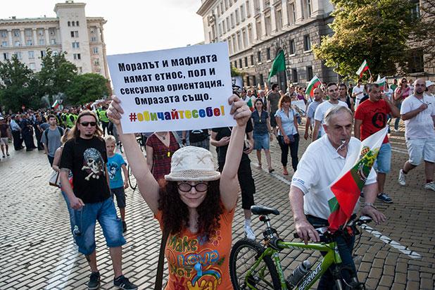 протест, 24 юни